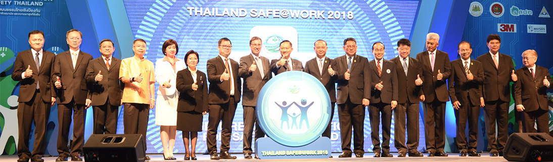 Thailand Safe@Work2018