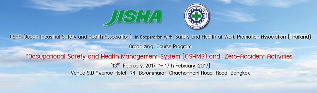 OSH Management System (OSHMS) and  Zero-Accident Activities